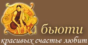 Спа-салон АйкиБьюти